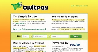 Twitterでマネタイズ支援: 簡単送金ツールTwitpay(要Paypal)