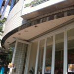 【ノマドワーク/原宿】電源あり!新装開店ベトナムサンドイッチ店『パシフィックサンドイッチプレイス』にいってきました