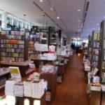 【ノマドワーク】正直教えたくない!超快適書店一体型カフェもとい新天国がソニービル@大崎にできていた