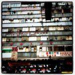 【旅行/ホテル/ノマド暮らし】香港島に泊まるなら特におすすめのビジネスホテル『ザ ハーバービュー(香港灣景國際)』に泊まってきました。