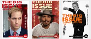 【社会】王子や有名スターが表紙の300円雑誌『ビッグイシュー』のコスパが半端ない件