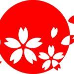 【交通】JR東日本の復興支援きっぷが熱い!仙台5000円、一日新幹線乗り放題10000円などなど