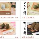 【旅行】伊勢赤福本店の朔日餅(ついたちもち)を確実にゲットする方法