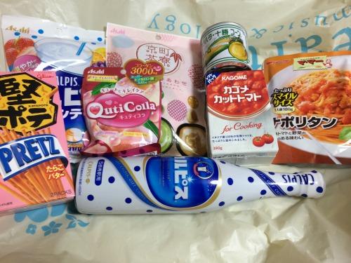 【東京/マーケティング】女性限定!500円で8品分好きな商品を選べる『SampRoom(サンプルーム)』が超お得!