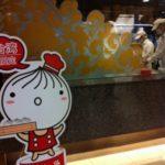 【海外ごはん】台北小籠包の名店『鼎泰豊(ディンタイフォン)』に、並ばず入店する方法