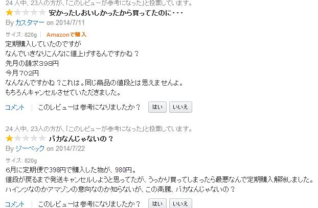 2Amazon.co.jp: ハインツ あらびきミートソース 820g  食品 飲料