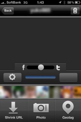 【iPhone】TwitterとFacebookの使い分けに困ったらおすすめのマルチ投稿専用アプリ『Chirpie』