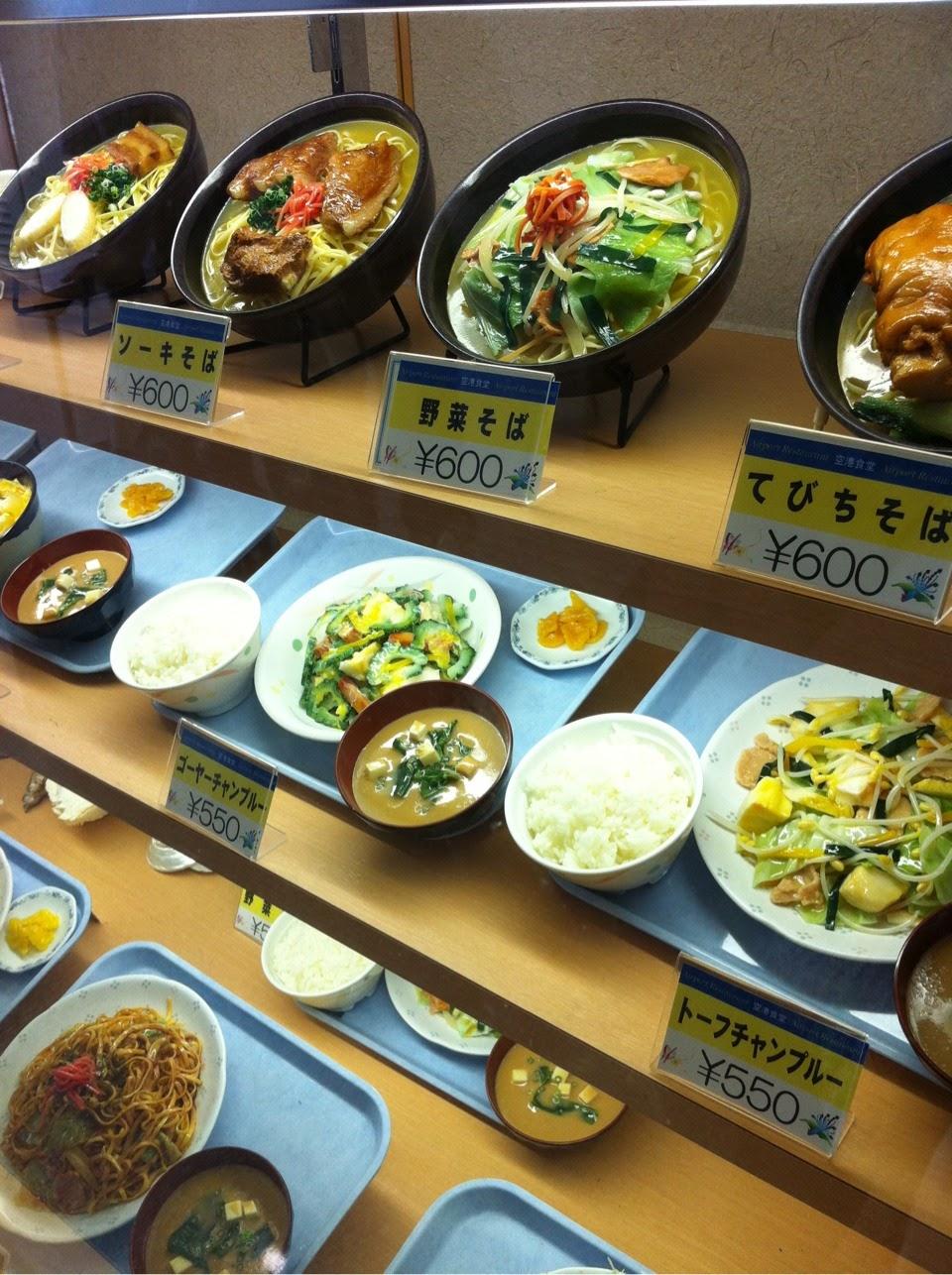 【旅/ごはん】沖縄に行ったら、那覇空港の空港食堂が安くて美味しい