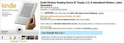 【デジタルガジェット】Amazon発、電子書籍リーダーキンドル(Kindle)が、Amazon.comで購入できるようになっていました!&購入時の注意ざっくり訳