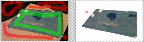 【Webツール】画像を簡単トリミングできるClippingMagicに感動