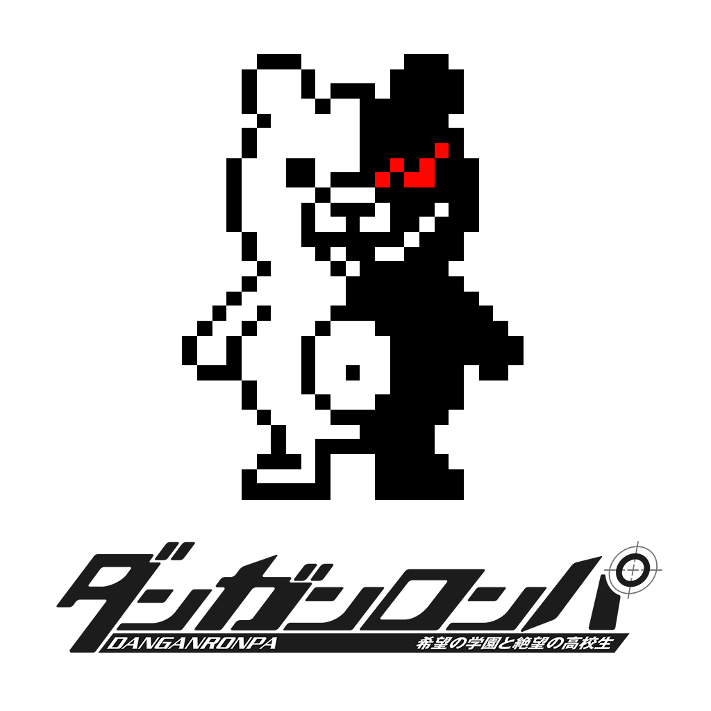 【アニメ/ゲーム/iPhone】ダンガンロンパを楽しむならiPhoneアプリで原作ゲームをプレイ!1章(アニメ3話相当)まで無料
