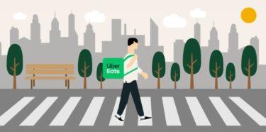【体験】Uber EATSを歩いて配達!『ウーバーウォーカー』やってみました